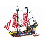 Corabia Perla Neagra, 870 piese si 9 figurine, Pirates Series 308