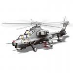Elicopter de Atac WZ-10, 200 piese+, scara 1:38, Model Series JX002